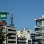 浅草橋 スカイツリー